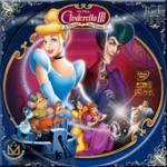 Cinderella 150x150 【追記あり】ディズニープリンセス&ヴィランズ一番くじ発売日は?!