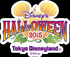 logo menu 絶対欲しい!ディズニーハロウィンスーベニア付きメニュー2015