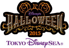 logo menu1 【ディズニー】ハロウィン食べ歩きスイーツ&スナック【シー】