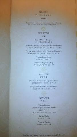 DSC 0991 2016ハロウィン!マゼランズ&ディズニーシー食べ歩き紹介