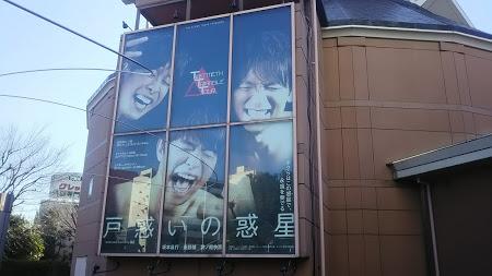 DSC 1452 東京グローブ座でのランチ女性一人におすすめのお店はココ!