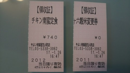 DSC 1497 500x281 東京グローブ座でのランチ女性一人におすすめのお店はココ!