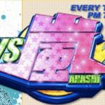 【V6 vs 嵐】VS嵐にいよいよ全員で登場!まってました!