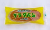 saradapan 黒田(岡田)官兵衛をめぐる旅~長浜編4 つるやパン~