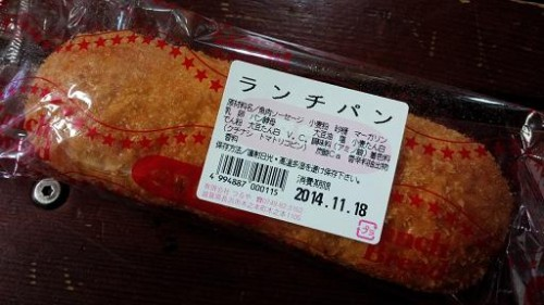 turuya3 500x281 黒田(岡田)官兵衛をめぐる旅~長浜編4 つるやパン~