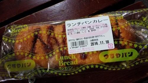 turuya4 500x281 黒田(岡田)官兵衛をめぐる旅~長浜編4 つるやパン~