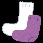 【冷えとり】急に破れた靴下たち 【 実践中】