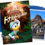 【謎解き】ドナルドと宝の地図フードバウチャー利用メニュー【まとめ】