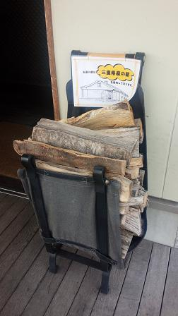 DSC 1739 三重県アクアイグニスで美味しいパンを買いました!【辻口博啓】