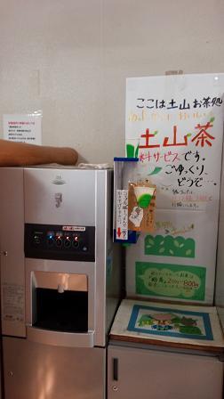 DSC 1751 近畿道の駅 あいの土山~全国制覇を目指して~