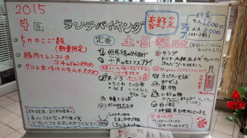DSC 2242 500x281 近畿道の駅 神辺高原~全国制覇を目指して~