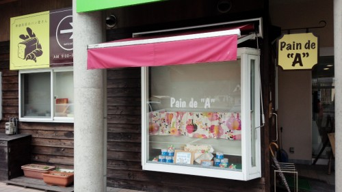DSC 2243 500x281 近畿道の駅 神辺高原~全国制覇を目指して~