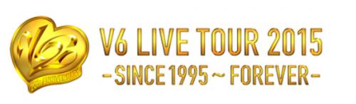 Screenmemo 2015 06 16 23 08 58 500x147 【V6 LIVE TOUR 2015】初日グッズ情報【画像有】
