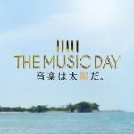 【音楽は太陽だ】V6 TOKIO KinKi タキツバ【最高】