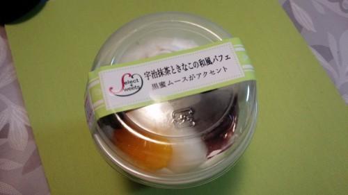 DSC 2991 500x281 【工場直売】スイートガーデン【関西神戸】