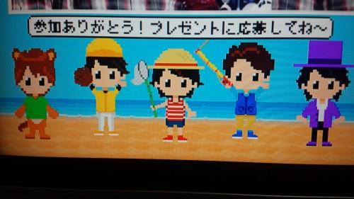 DSC 3075 500x281  【音楽は太陽だ】V6 TOKIO KinKi タキツバ【最高】