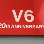 V6 20周年記念品!ど派手なパスケースキター!【ありがとう】