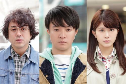 himea 500x334 【公開日決定】森田剛主演 映画ヒメアノ~ル【共演者も!】