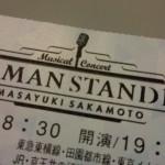 【坂本昌行】チケット到着!ミュージカルコンサートOMS【V6】