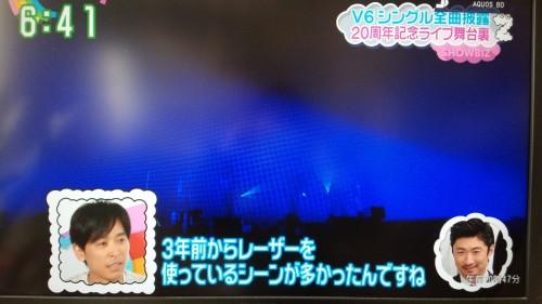 DSC 42291 500x281 【ZIP V6】坂本君がこだわったライブ演出に対してカミセンは?【動画あり】