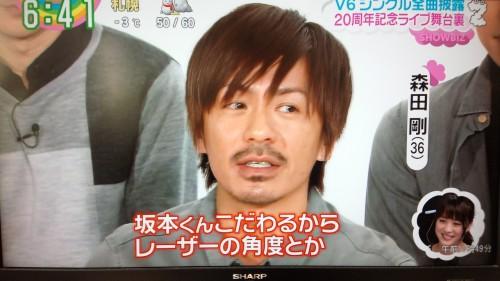 IMG 20160216 1049021 500x281 【ZIP V6】坂本君がこだわったライブ演出に対してカミセンは?【動画あり】