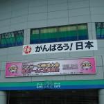 【2016ジャニーズ野球大会】坂本くんの背番号22番の謎とホームラン!