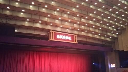 DSC 0098 500x281 【滝沢歌舞伎】2016.4.12お昼公演観劇しました【三宅健】
