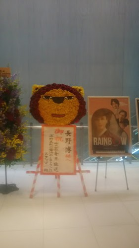 DSC 0293 281x500 フォーエヴァープラッド大阪公演観劇!【2016.05.03】