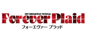 foreverplaid 大阪千秋楽!マーダー・フォー・トゥー当日券について!【坂本昌行】