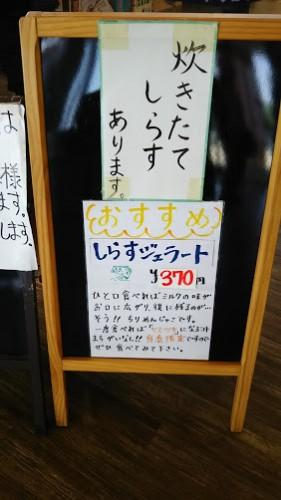DSC 0400 281x500 中部道の駅 あかばねロコステーション~全国制覇を目指して~