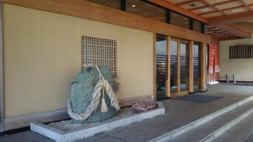DSC 0650 500x281 湯快リゾート初体験!石川金波荘は部屋からの眺めも夕食もgood!