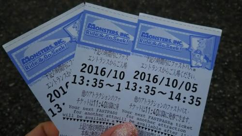 DSC 0873 500x281 ディズニーランドのハロウィン!その1☆2016年秋ディズニー旅行