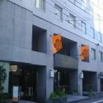 東京グローブ座ホテルはココがおすすめ!プレミアホテルキャビン新宿