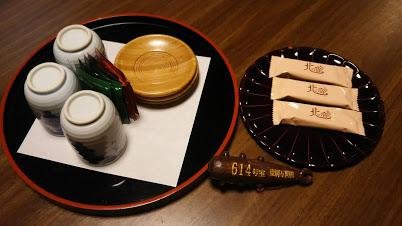 DSC 2764 登別万世閣に宿泊しました☆温泉&お食事!近隣観光は地獄谷&間欠泉
