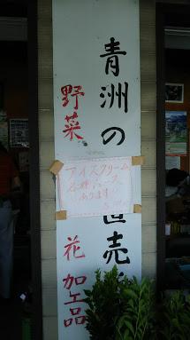 DSC 3248 近畿道の駅 青洲の里【和歌山県】~全国制覇を目指して~