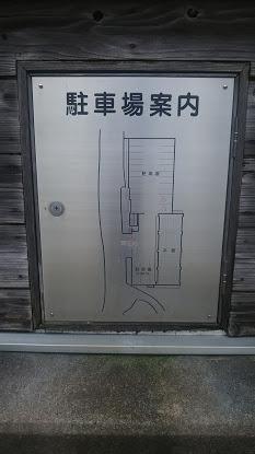 DSC 3790 近畿道の駅 十津川郷【奈良県】~全国制覇を目指して~