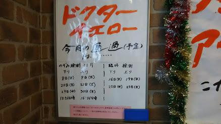 DSC 3939 近畿道の駅 アグリの郷栗東【滋賀県】~全国制覇を目指して~