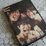 【戸惑いの惑星】DVD通常盤特典コメンタリーを見た感想!