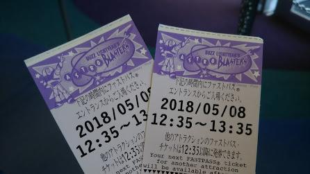 DSC 54931 大人ディズニーの楽しみ方♪35周年ディズニーランド旅行記2018