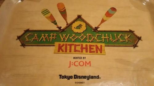 DSC 5514 500x281 キャンプチャックウッドキッチンでワッフルサンドを食べました♪