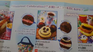 DSC 5842 ミッキーパンは単品もOK!値段もお得です♡【35周年ディズニー】