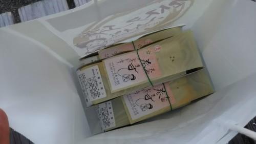 DSC 5991 500x281 マイスター工房八千代の巻き寿司「天船巻きずし」を食べました♪