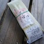 マイスター工房八千代の巻き寿司「天船巻きずし」を食べました♪