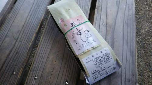 DSC 5992 500x281 マイスター工房八千代の巻き寿司「天船巻きずし」を食べました♪