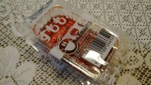DSC 6352 500x281 坂本くんお誕生日おめでとう!ってことで例の物を食べてみた♡