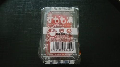 DSC 6354 500x281 坂本くんお誕生日おめでとう!ってことで例の物を食べてみた♡