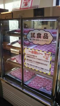 DSC 5156 かんてんぱぱガーデンで見学&寒天の試食&買い物を楽しみました