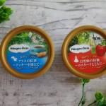 【ハーゲンダッツ】アリスの紅茶と白雪姫の林檎【期間限定】