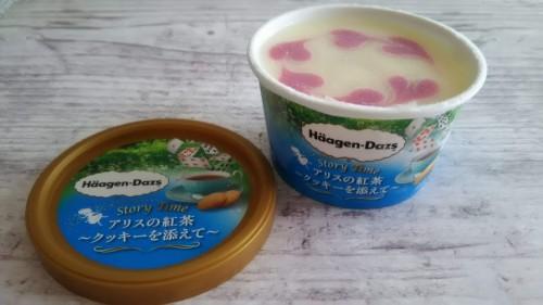 DSC 6796 500x281 【ハーゲンダッツ】アリスの紅茶と白雪姫の林檎【期間限定】