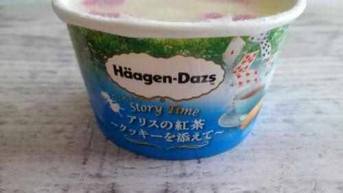 DSC 6797 500x281 【ハーゲンダッツ】アリスの紅茶と白雪姫の林檎【期間限定】